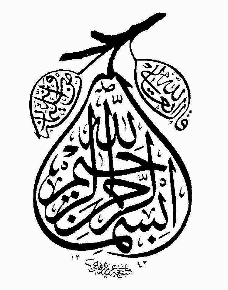 Cara Copy Tulisan Arab Ke Word Agar Tidak Terbalik : tulisan, tidak, terbalik, Tulisan, Bismillah, Kaligrafi