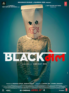 6th Poster of Blackmail
