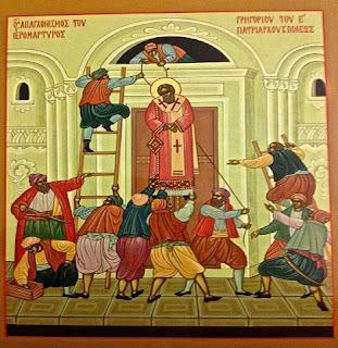Άγιος Γρηγόριος ο Ε' Πατριάρχης Κωνσταντινουπόλεως