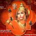 रामभक्त हनुमान .......Hanuman Jayanti Special Marathi Katha story