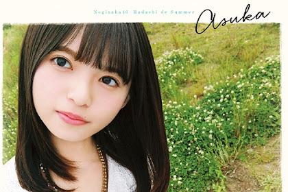 [Lirik+Terjemahan] Nogizaka46 - Offshore Girl (Gadis Lepas Pantai)