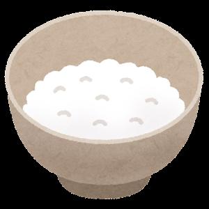 ご飯のイラスト(少ない)