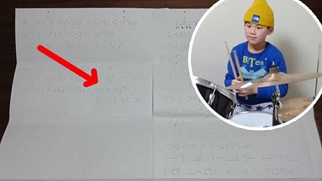Anak Tuna Netra Ini Kirim Surat ke Nintendo, yang Diterimanya Kemudian Bikin Haru