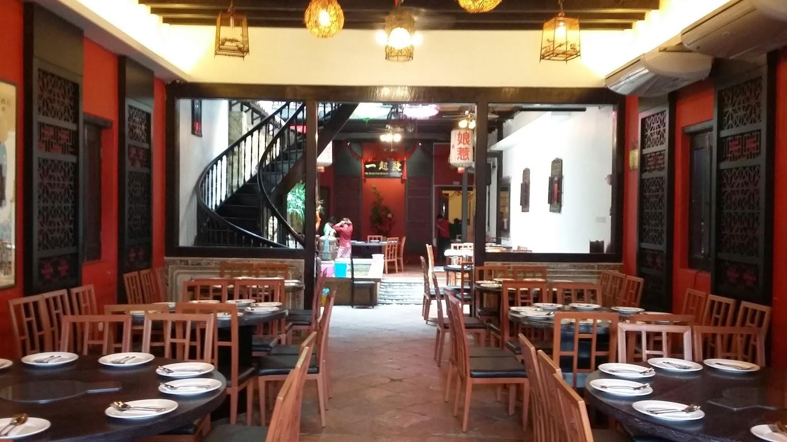 記憶中的美好: 娘惹文化藝術中心