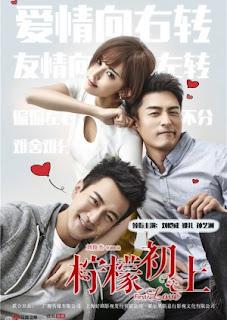 First Love (2016)