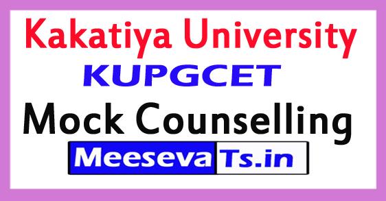 KUPGCET Mock Counselling 2017