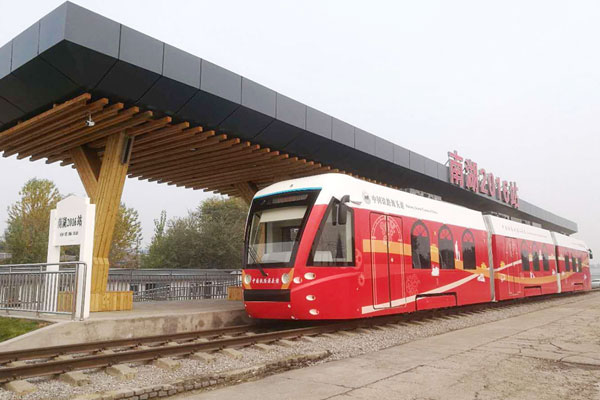 China hydrogen powered tram