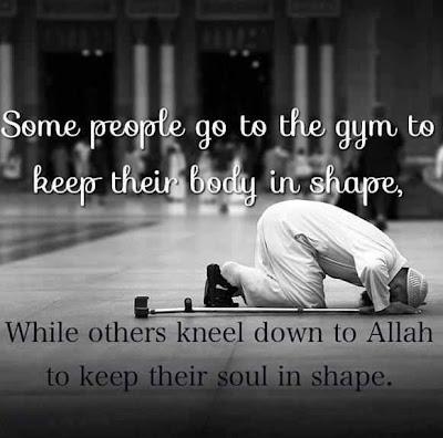 System Of Prayer (Namaz or Salah) Through Pictures