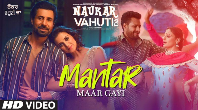 Mantar Maar Gayi Lyrics, Ranjit Bawa
