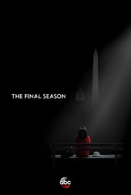 Scandal Temporada 7
