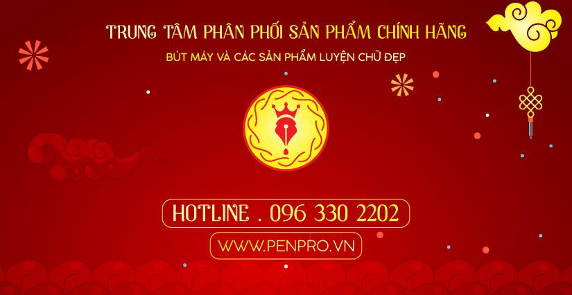 Ảnh banner viet-nam-winner