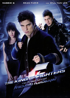 The King of Fighters (2010) ศึกรวมพลัง คนเหนือมนุษย์ [พากย์ไทย+ซับไทย]
