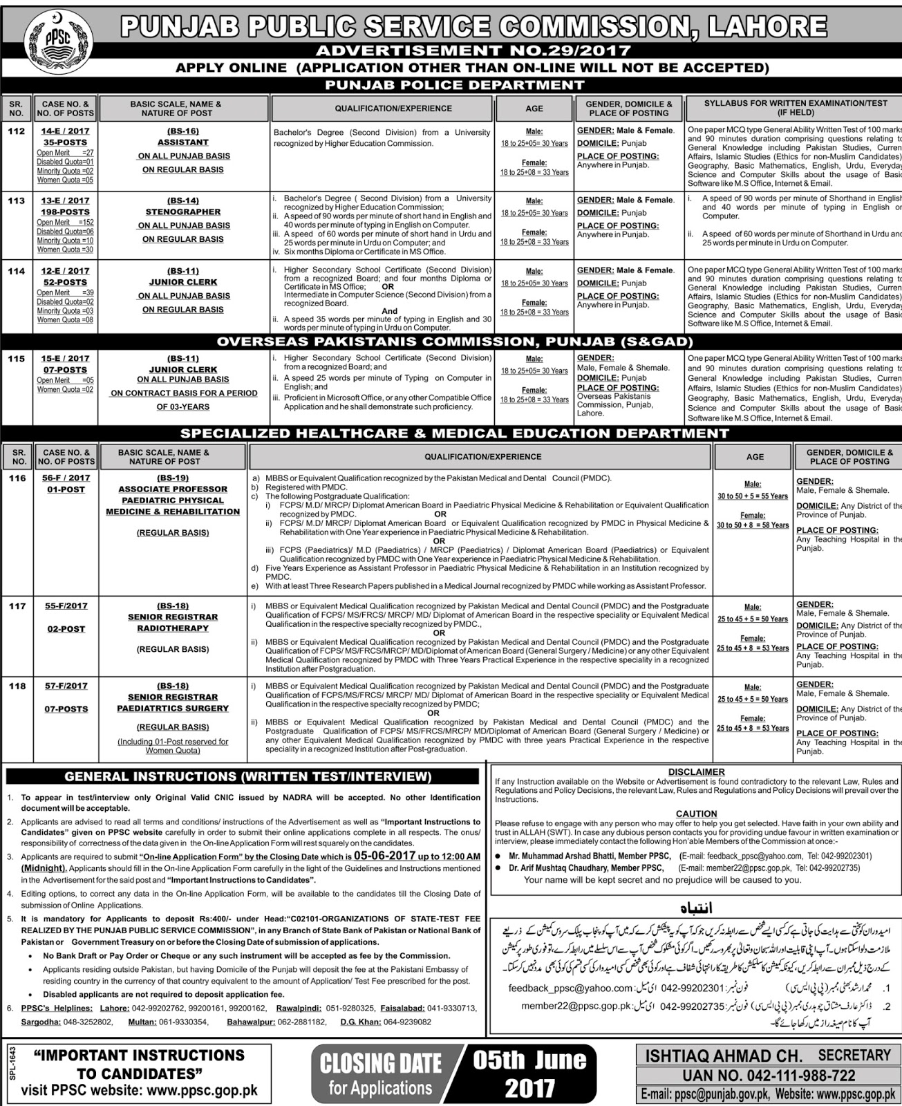 Government Jobs in PPSC Punjab Public Service Commission Jobs