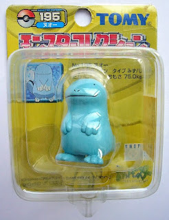 Quagsire Pokemon figure Tomy Monster Collection yellow package series