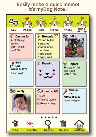 tanpopo craft: Certified iPhone Cute App Addict!