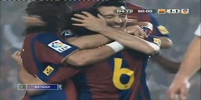 Copa Del Rey : Barcelona 1 vs 1 Valencia 27-02-2008