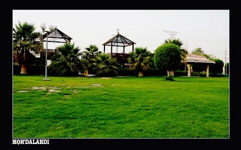 حديقة محاسن ارامكو