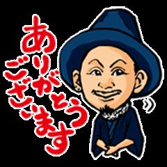 ryousukeSticker
