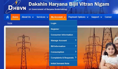 Pay DHBVN Bills Online