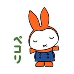 Miffy's Animated Winter Stickers