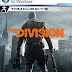 Tom Clancy's The Division Uplay Full Unlocked Direct Links Download [WAIT FOR CRACK]