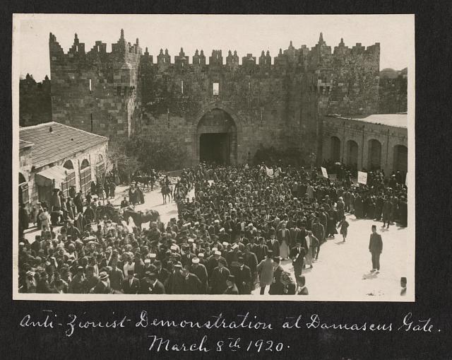 1920 Nebi Musa Riots: Arab Incitement Against Jews, 1920 (updated)