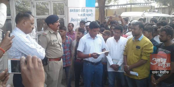 जयस संगठन ने भाजपा जिलाध्यक्ष भावसार द्वारा कथित टिप्पणी के विरोध में कोतवाली पर आवेदन कर केस दर्ज़ करने की मांग की