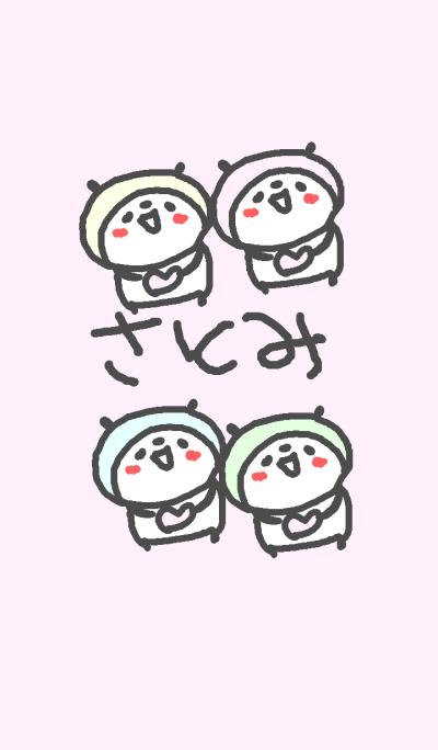 Satomi Cute Panda Theme!