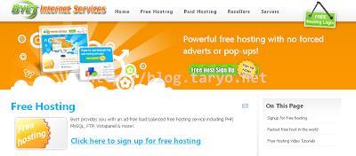 Byethost free hosting