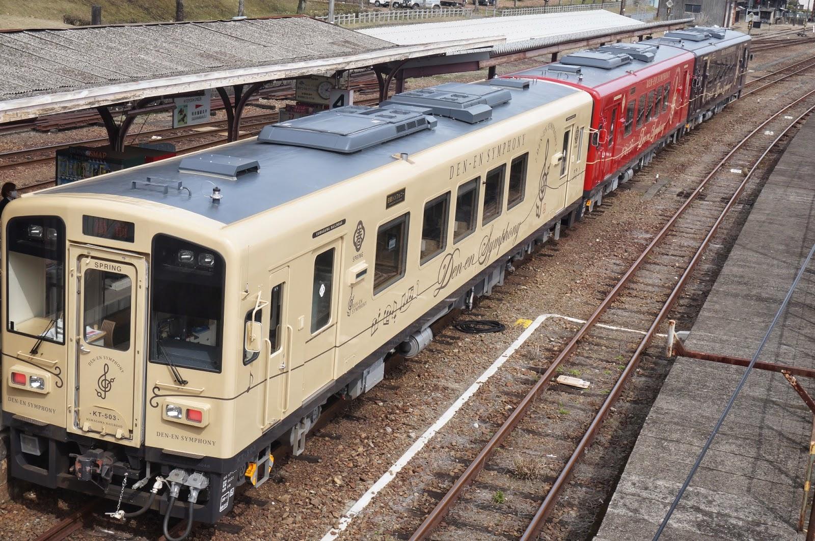 くま川鉄道の優雅な新車両「田園シンフォニー」を紹介します ...