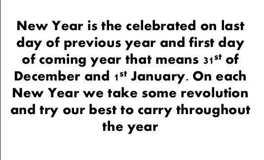 Happy New Year Speech 2018 | Happy New Year 2018