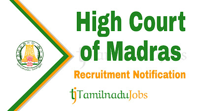 High Court of Madras Recruitment 2019, High Court of Madras Recruitment notification 2019, Govt jobs in Tamil Nadu, Latest High Court of Madras Recruitment update