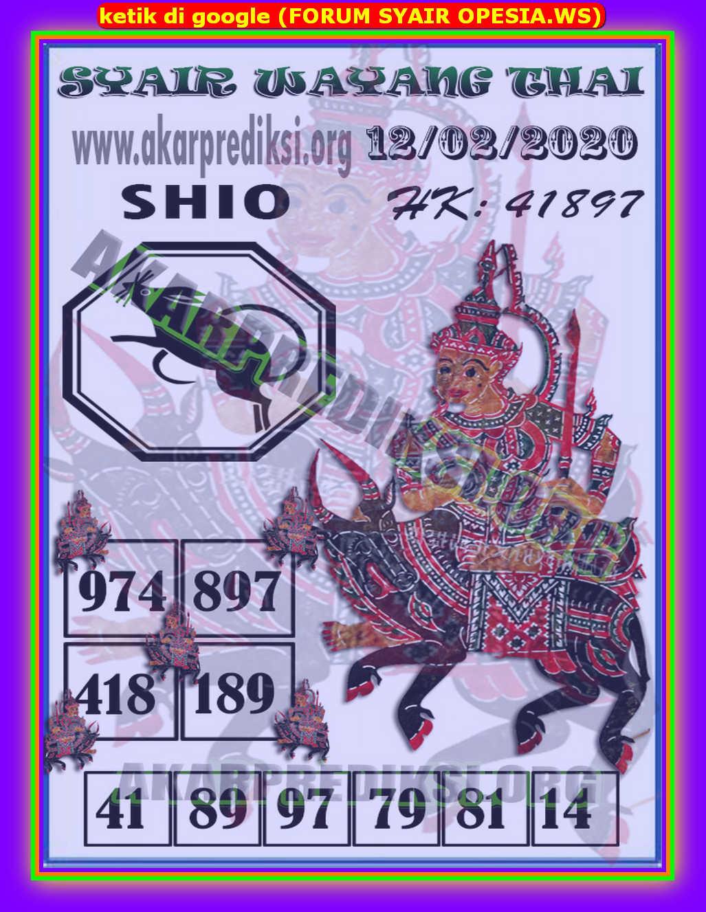 Kode syair Hongkong Kamis 13 Februari 2020 104