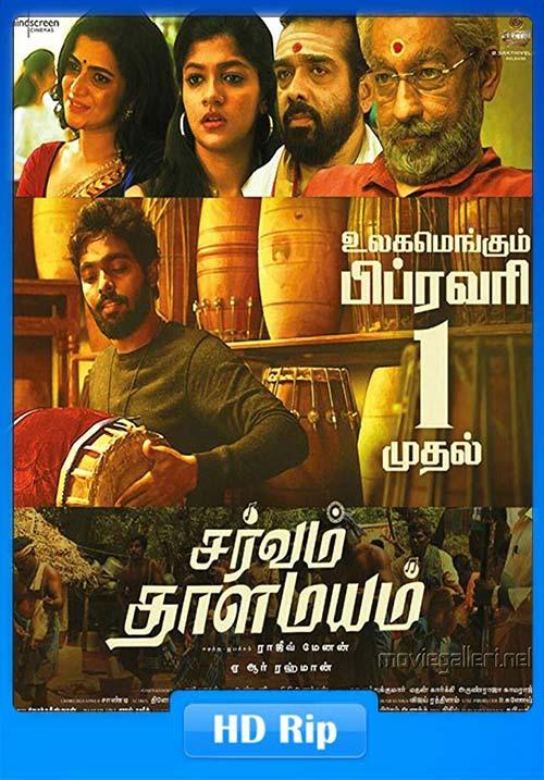 Sarvam Thaala Mayam 2019 720p HDRip Telugu Tam x264 | 480p 300MB | 100MB HEVC