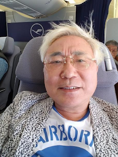 Japanese man flies to Rio to watch Nigeria team and donate 399 dollars