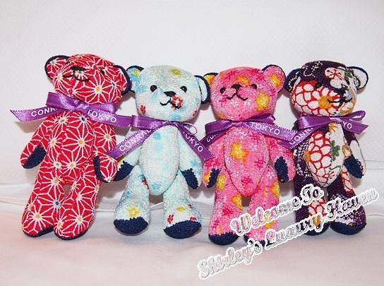 conrad tokyo bears