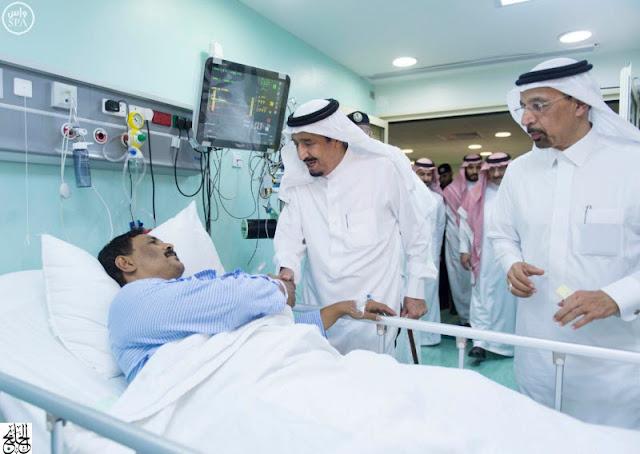 خصخصة الصحة السعودية: أمر ملكي بتحويل المستشفيات إلى شركات حكومية, تفاصيل