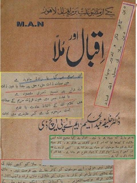 Iqbal Aur Mulla by Dr Khalifa Abdul Hakeem MA PHD