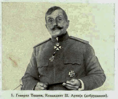 General Tosev, Commander of the 3rd army (Dobrudža)