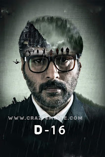 D 16 Best Thriller - 3