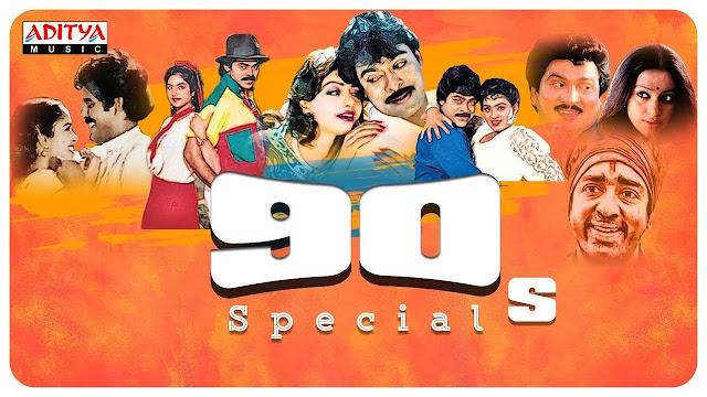 90's Special Hit Songs Lyrics - Telugu Golden Hits
