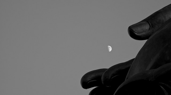 Fotografia della luna gigante