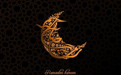 Ramadan Mubarak wallpapers 2019