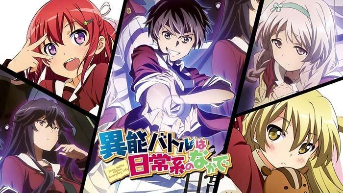 Inou-Battle wa Nichijou-kei no Naka de, Sakuranime