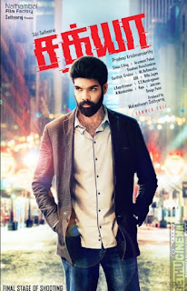 Sathya Movie Download