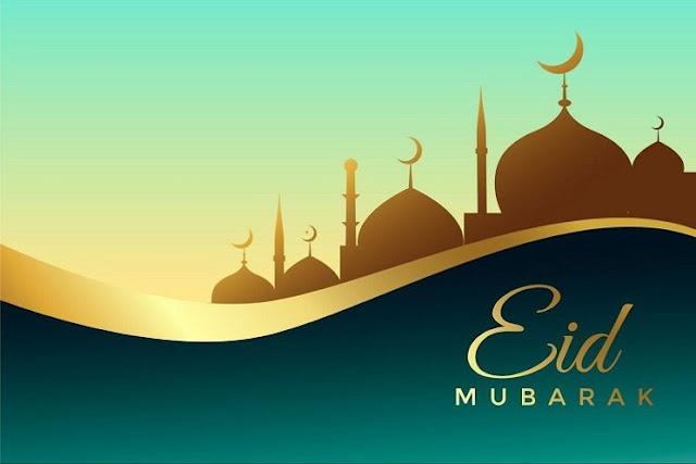 Kartu Ucapan Selamat Idul Fitri 1441 H / Tahun 2020