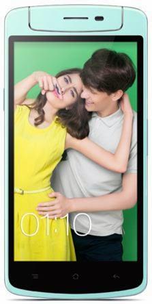 Harga Oppo N1 Mini baru, Harga Oppo N1 Mini Bekas