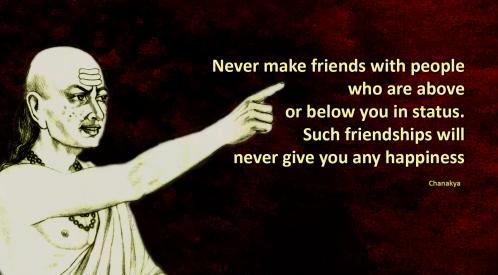 Chanakya  happiness quote