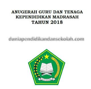 Juknis Lomba Guru dan Tenaga Kependidikan Madrasah Kemenag Tahun 2018
