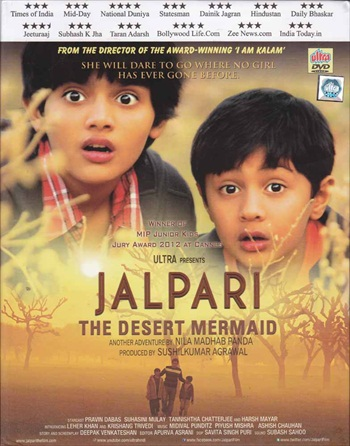 Jalpari The Desert Mermaid 2012 Hindi 480p HDRip 300mb
